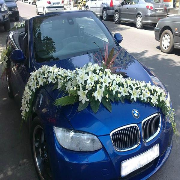 Irania florister a ideas divertidas para dise o carro novia irania florister a - Decoracion coche novia ...